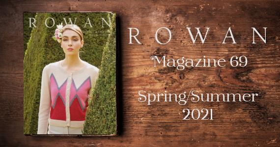 Rowan Header