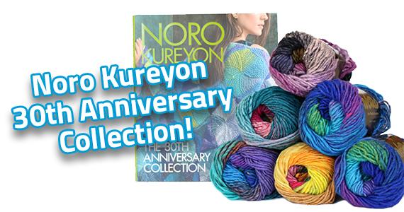Noro Kureon 30th Anniversary!