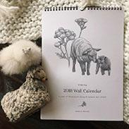 2018 Sheep Calendar
