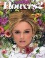 Jenny Watson Noro Books - Noro Flowers 2