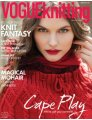 Vogue Knitting International Magazine Books - '11 Early Fall