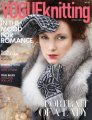 Vogue Knitting International Magazine Books - '11 Fall