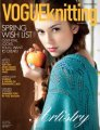 Vogue Knitting International Magazine Books - '12 Spring/Summer