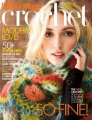 Vogue Knitting International Magazine Books - '12 Crochet Special Edition (Pre-Order!!)
