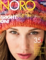 Noro Knitting Magazine Books - Premier Issue - Fall 2012