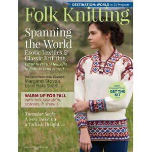 Interweave Press PieceWork Magazine Folk Knitting 2015