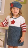 Tahki Cotton Classic Patriot Games Dress and Beret Kit