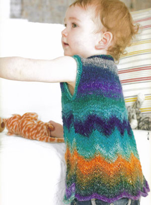 Noro Silk Garden Tamayo Kit - Baby and Kids Pullovers