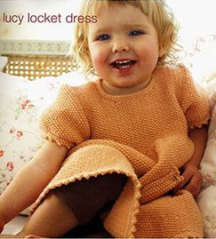 Debbie Bliss Baby Cashmerino Lucy Locket Dress Kit - Baby and Kids Pullovers