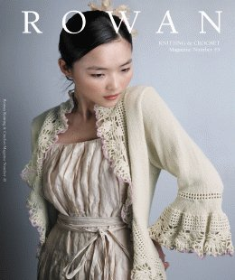 Rowan Knitting Magazines - Rowan Knitting Magazine #45
