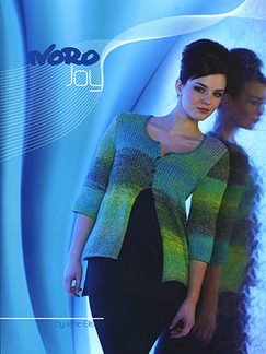 Jane Ellison Noro Books - Joy (Spring 2008)