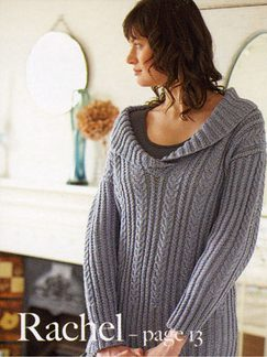 Debbie Bliss Cashmerino Aran Rachel Kit - Women's Pullovers