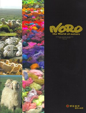 Noro Pattern Magazine - Vol. 26 (Fall 2009)