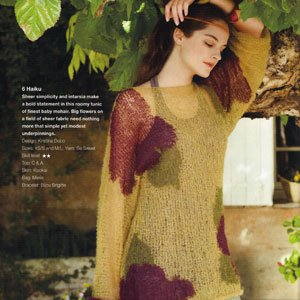Be Sweet Extra Fine Mohair Haiku Kit - Women's Pullovers