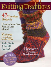 PieceWork Magazine - zKnitting Traditions 2010