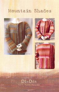 Universal Yarns Yumiko Alexander Patterns - Mountain Shades Pattern