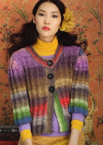 Noro Silk Garden Three-Button Cardigan Kit - Women's Cardigans