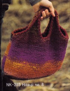 Noro Hitsuji Bag Kit - Women's Accessories