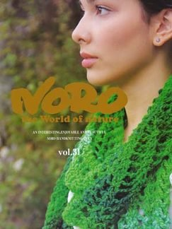 Noro Pattern Magazine - Vol. 31