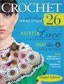 Interweave Press Interweave Crochet Magazine  - '12 Spring