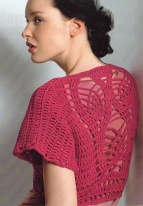Bergere de France Sonora Vest Kit - Crochet for Adults