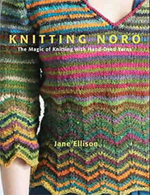 Knitting Noro - Knitting Noro (Soft Cover)