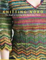 Jane Ellison Knitting Noro (Soft Cover)