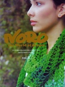 Noro Karuta Ladies Scarf Kit - Scarf and Shawls