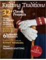 Interweave Press Knitting Traditions Magazine - Fall 2012