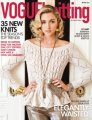 Vogue Knitting International Magazine - '12 Holiday
