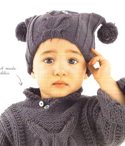 Bergere de France Caline Owl Hat & Mittens Set Kit - Baby and Kids Accessories