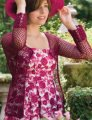 Nazli Gelin Garden 10 Rosemary Cardi Kit