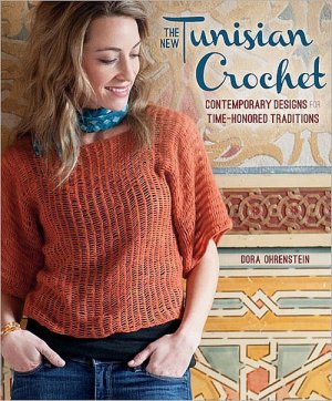 The New Tunisian Crochet