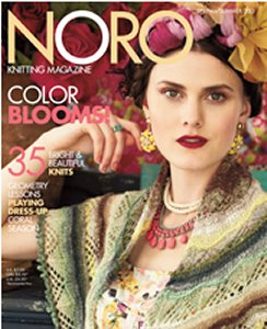 Noro Knitting Magazine - Spring/Summer 2013 (Discontinued)