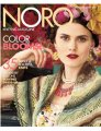 Noro Knitting Magazine  - Spring/Summer 2013 Discontinued