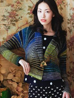 Noro Silk Garden Cropped Jacket Kit - Women's Cardigans