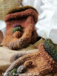 Noro Kureyon Mittens Kit - Hats and Gloves
