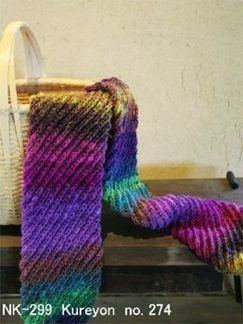 Noro Kureyon Ladies Scarf Kit - Scarf and Shawls