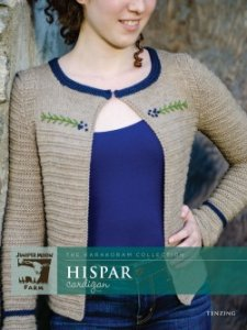 Juniper Moon Farm The Karakoram Collection Patterns - The Karakoram Collection: Hispar Cardigan Pattern