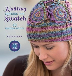 Knitting Outside the Swatch