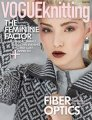 Vogue Knitting International Magazine  - '13 Holiday