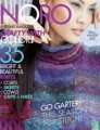 Noro Knitting Magazine - Fall/Winter 2013