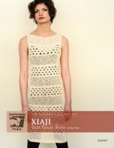 Juniper Moon Farm The Summer Collection Patterns - The Summer Collection: Xiaji Lace Tunic Dress Pattern