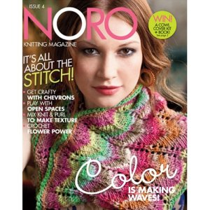Noro Knitting Magazine - Spring/Summer 2014