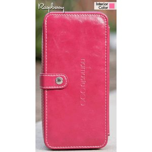 Namaste Bigga' Buddy Case - Raspberry