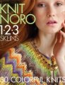 Noro Knit Noro 1.2.3 Skeins