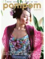 Pom Quarterly  - Issue 09 - Summer 2014