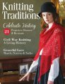 Interweave Press Knitting Traditions Magazine  - Fall 2014