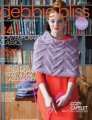 Debbie Bliss Knitting Magazine  - '14 Fall/Winter (Issue 13)