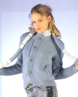 Lang Yarns Pearl Cardigan with Ribbed Bands Kit - Women's Cardigans